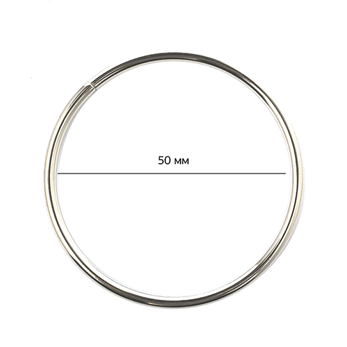 Кольцо металлическое TSW 50х 3мм цв. никель уп. 100шт, TSWКОЛ50НИКЕЛ100