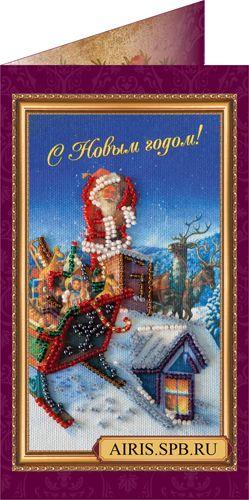 АО-039 Набор-открытка для вышивания 8*14см 'С Новым годом-6'