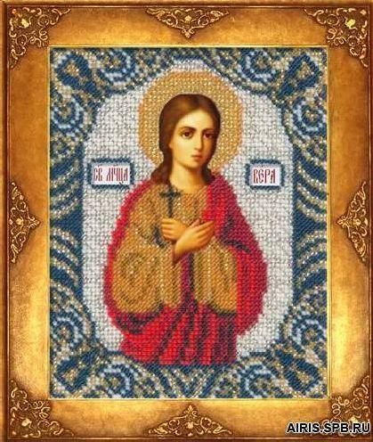 208 Набор для вышивания бисером 'Св.Вера' (арт. БИ-200), 12,5х16,3 см