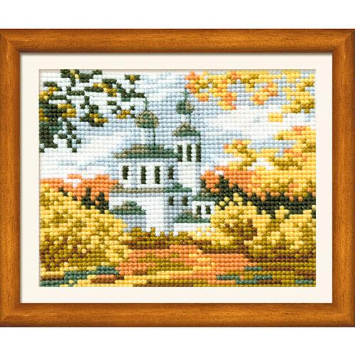 631 Набор для вышивания Riolis 'Осень в деревне', 16*13 см