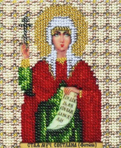 Б-1073 Набор для вышивания бисером 'Чарівна Мить' 'Икона святая мученица Светлана (Фотина)', 11*9 см