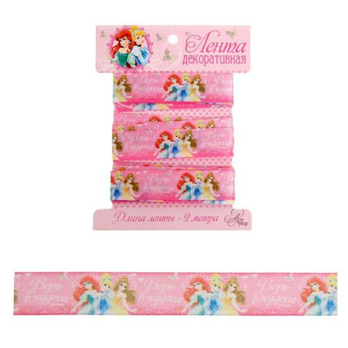 1200099 Лента атласная декоративная текстильная 'Верь в чудеса', Принцессы, 1,5 см х 2 м