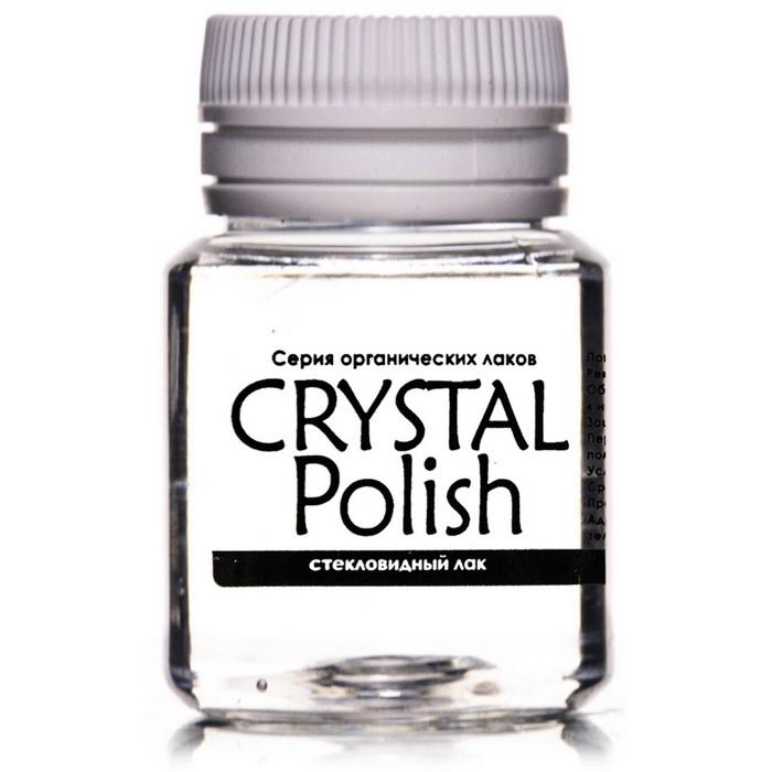 2337994 Лак стекловидный глянцевый 20мл LUXART CrystalPolish P6V20