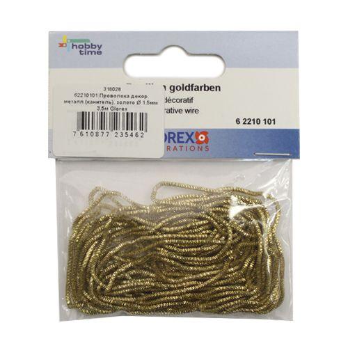 62210101 Проволока декор. металл.(канитель), золото d 1,5мм 3,5м Glorex
