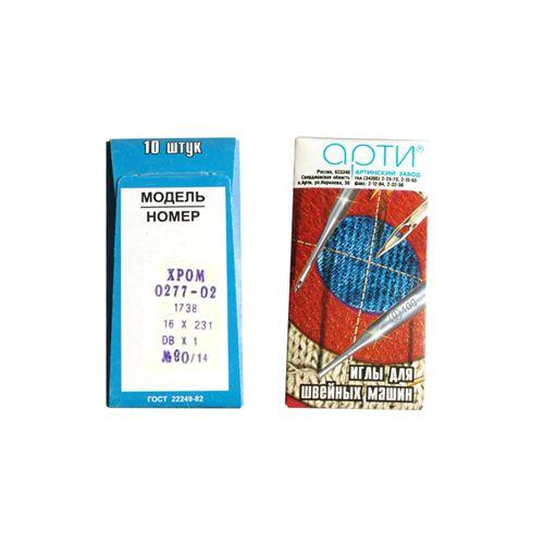 иглы ПШМ для скорняжных машин 0277-02 АРТ