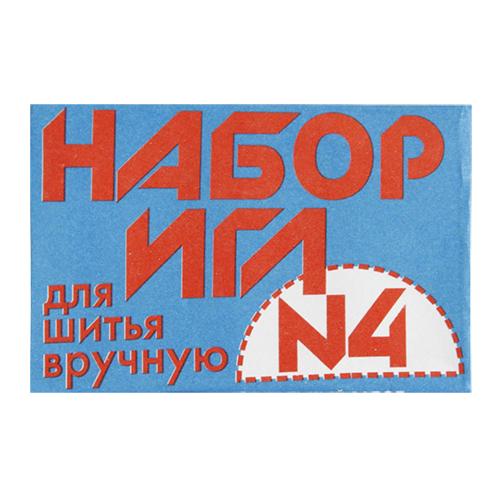 Иглы С29-275 Ассорти №4 КЛБ