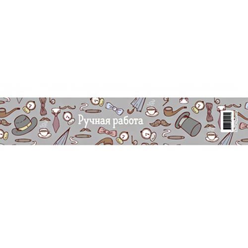 Декоративная упаковка 'Шляпы и сигары' (лента декоративная) 20*4см