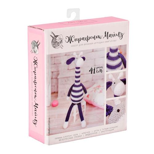 2724098 Амигуруми: Мягкая игрушка «Жирафик Майлз», 41см набор для вязания
