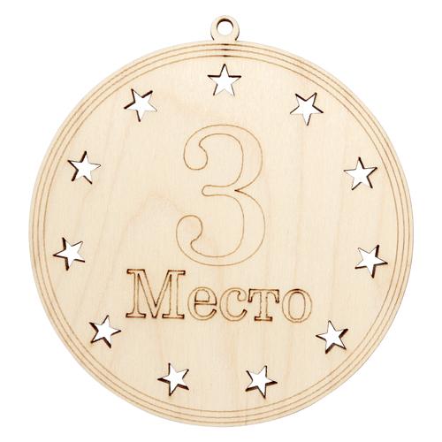 L-1039 Деревянная заготовка медаль ' За 3 место' 10*10,6см АСТРА
