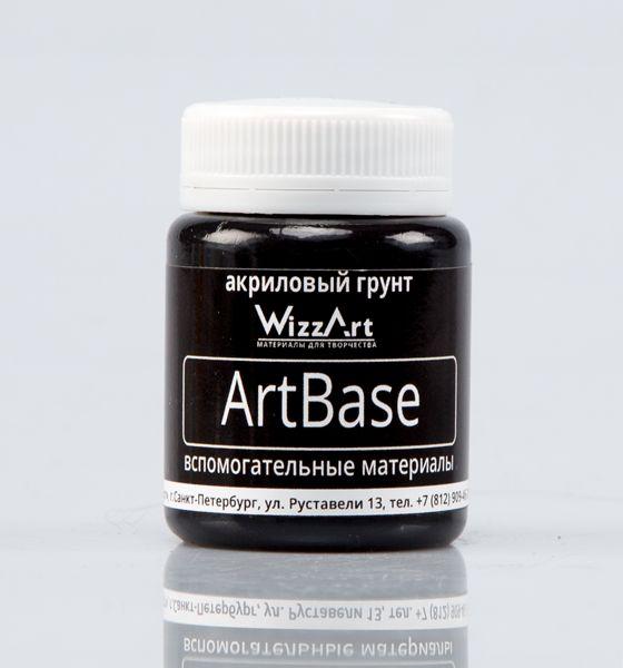 Грунт чёрный ArtBase 80мл Wizzart