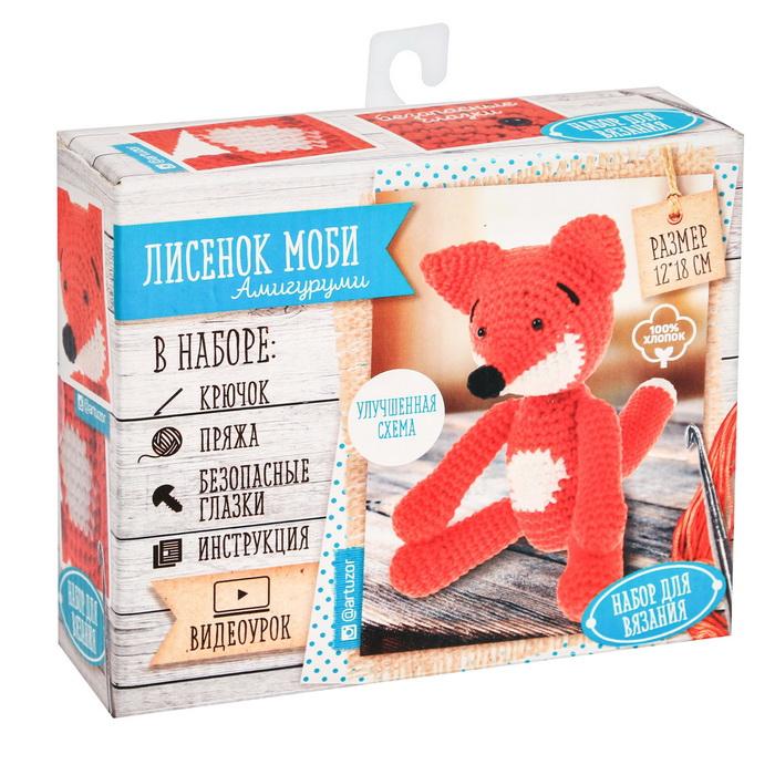 1657296 Мягкая игрушка «Лисенок Моби», набор для вязания, 10 × 4 × 12 см