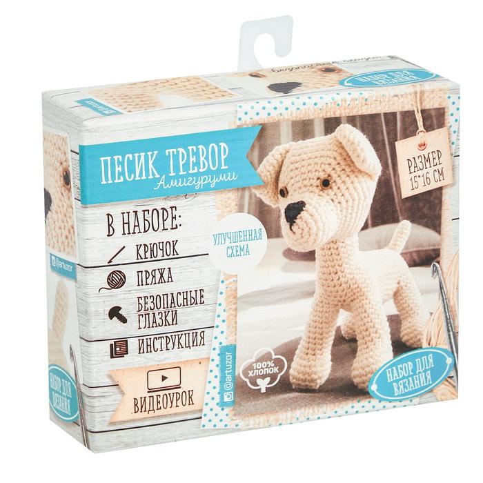 1657301 Мягкая игрушка «Пёсик Тревор», набор для вязания, 10 × 4 × 14 см
