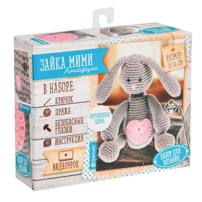 1657302 Мягкая игрушка «Зайка Мими», набор для вязания, 10 × 4 × 14 см
