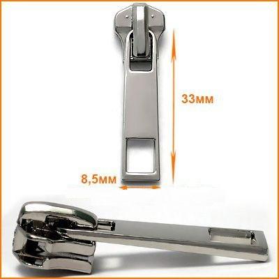 ГУ13847 Слайдер+пуллер для металла, звено М5