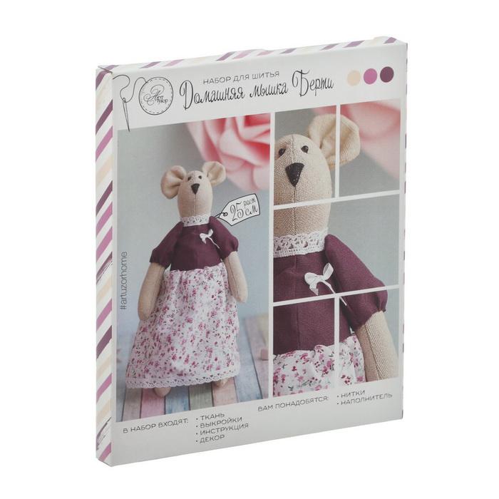 2564772 Мягкая игрушка «Домашняя мышка Берти», набор для шитья, 18 × 22 × 3.6 см