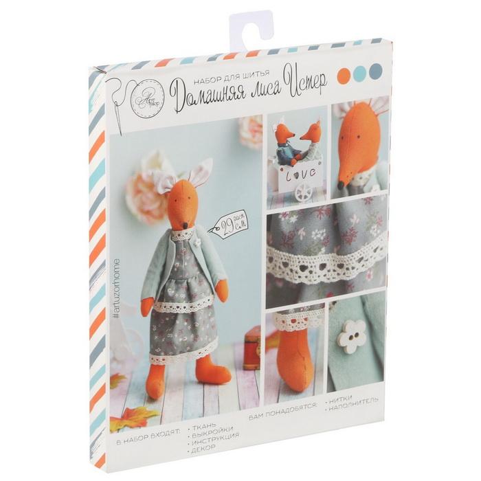 2564780 Мягкая игрушка «Домашняя лиса Истер», набор для шитья, 18 × 22 × 3.6 см
