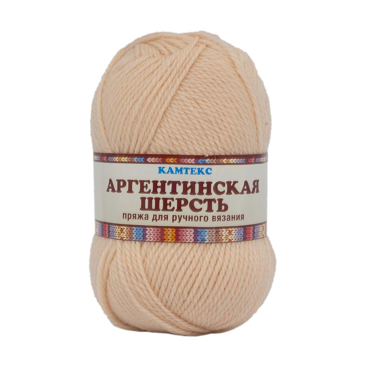 Пряжа Камтекс 'Аргентинская шерсть' (100%шерсть)