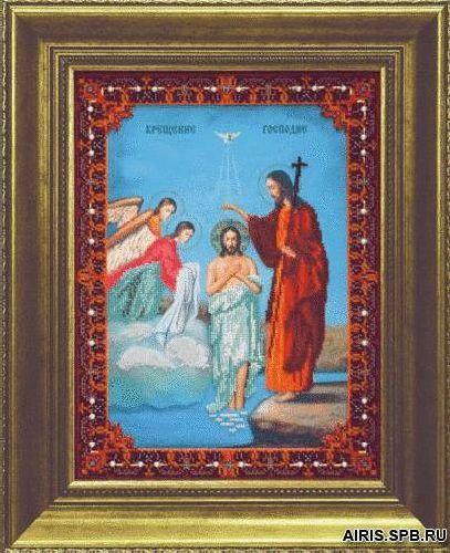 Б-1034 Набор для вышивания бисером 'Чарівна Мить' 'Икона Крещение господне', 27,1*36,5 см
