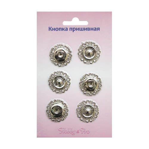 ГЖ2722 Кнопка пришивная, никель, 23 мм, упак./3 шт., Hobby&Pro