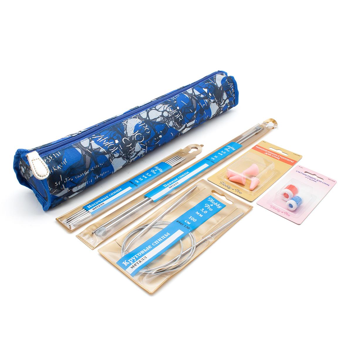 Набор для вязания, 7 предметов, Hobby&Pro