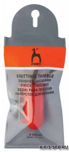 60245 Наперсток для вязания PONY
