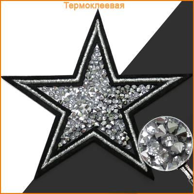 ГСН059 Термоаппликация Звезда 90мм, черный+серебро+никель