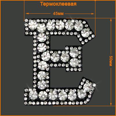 ГУ3430-Е Термоаппликация 50*45мм, белый страз