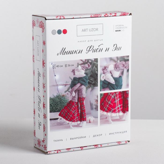 4263014 Мягкие куклы 'Мышки Фиби и Эш', набор для шитья 22,4 х 5,2 х 15,6 см