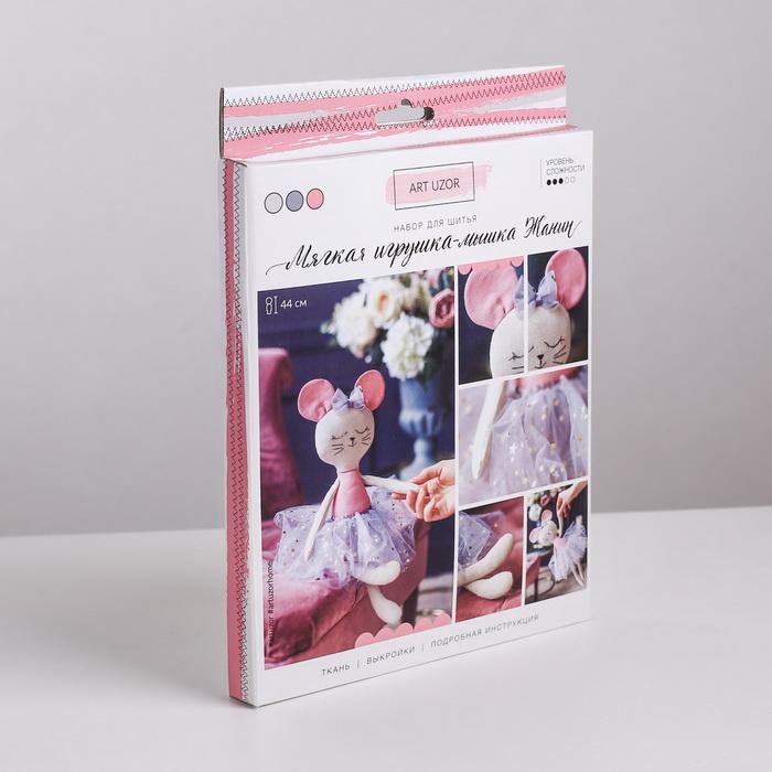 3640009 Мягкая игрушка «Мышка Жанин», набор для шитья, 18 × 22 × 2 см