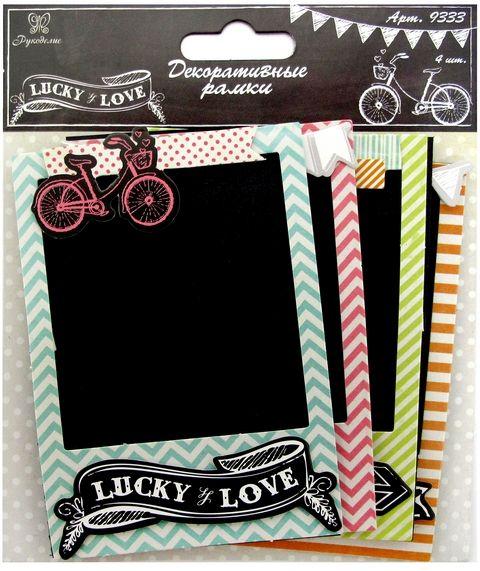 9333 Декоративные рамки 'LUCKY&LOVE' Рукоделие
