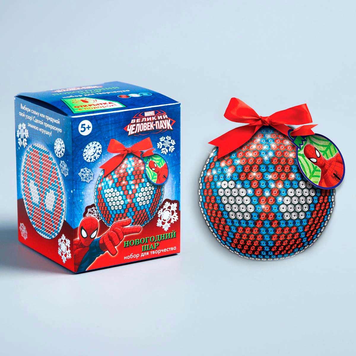 2027193 Новогодний шар Человек-паук с пайетками + крепления + лента + мини-открытка