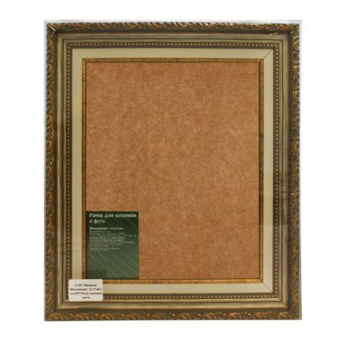 К 155 (1214) Рама со стеклом 'Матрона Московская' 21,3*26,3 см (20*25см)