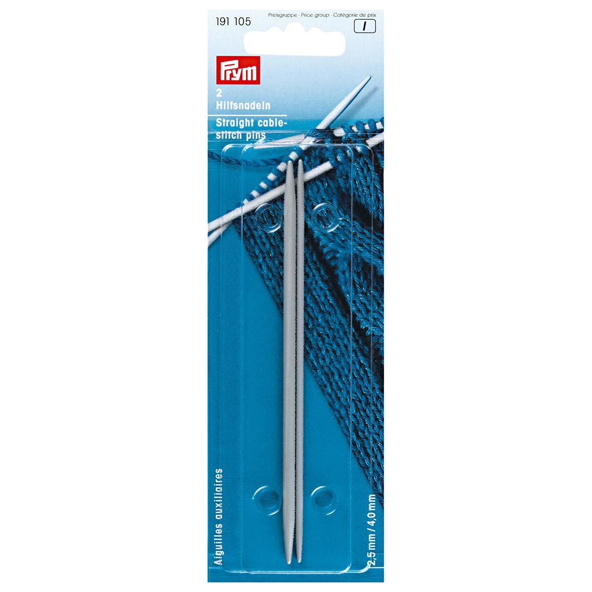 191105 Спицы вспомогательные алюминиевые, жемчужно-серый, 2,5 и 4 мм, Prym