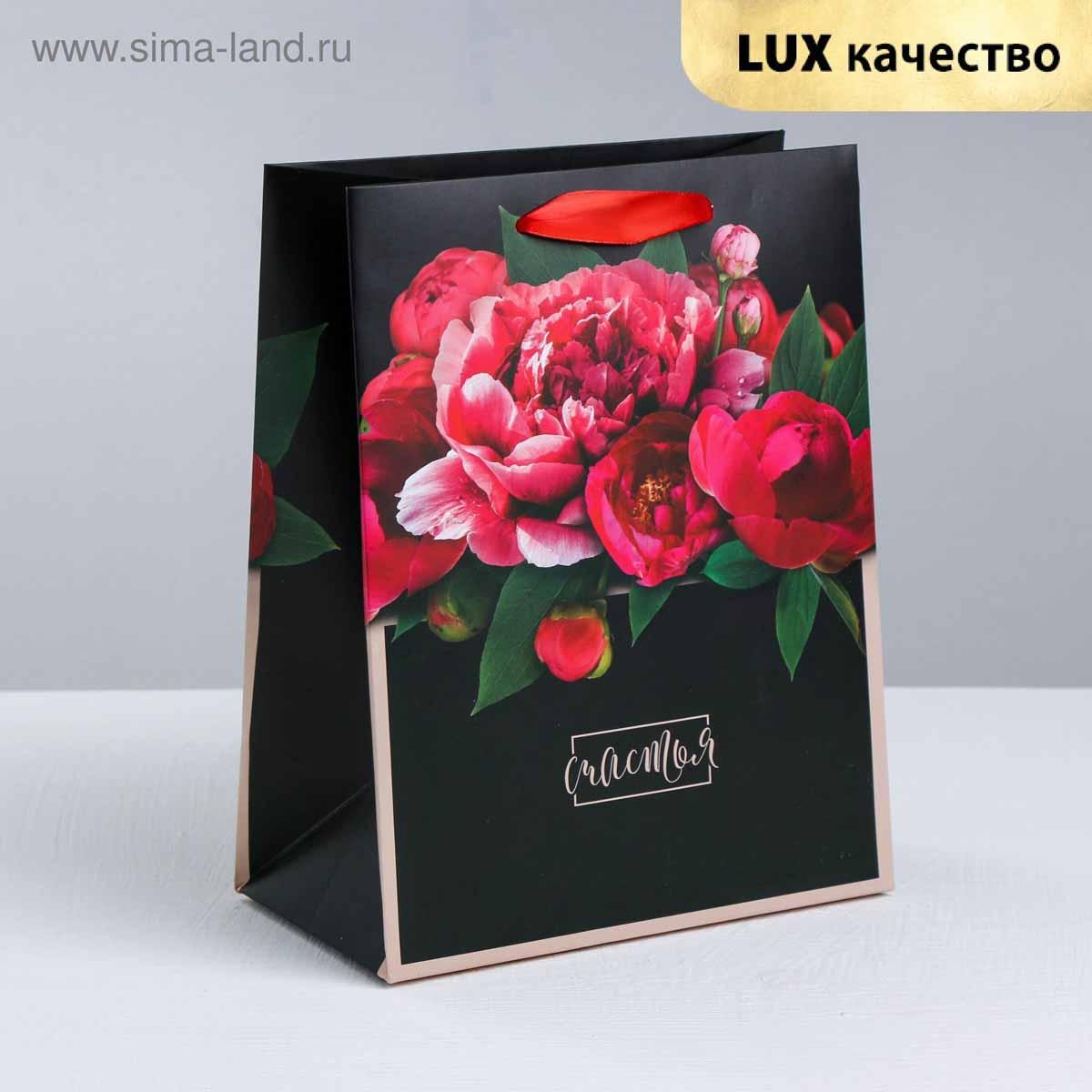 3680643 Пакет ламинированный вертикальный «Цветочные чувства», MS 18*23*10 см