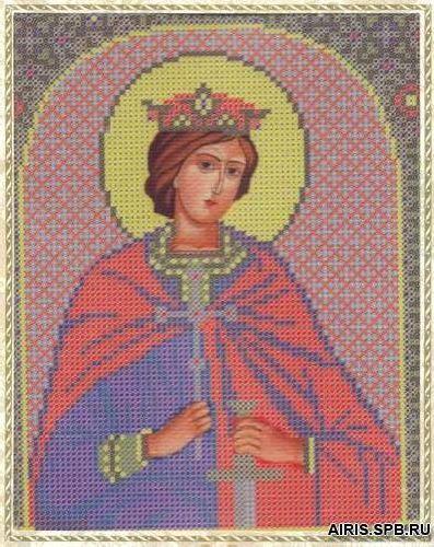 С9216 Набор для вышивания бисером 'Св. Мч. Эдуард'