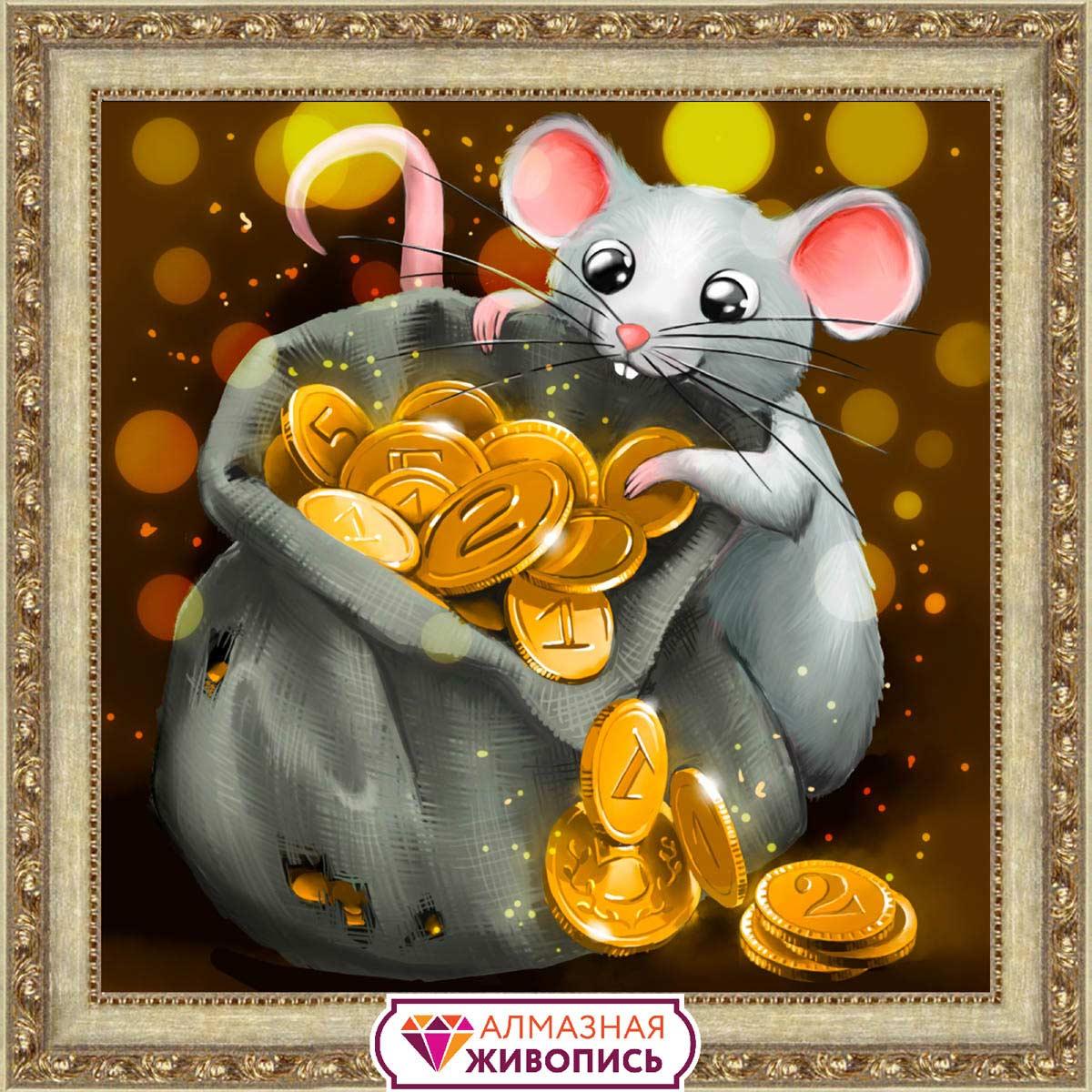 АЖ-1810 Картина стразами «Крысенок и клад» 15*15см