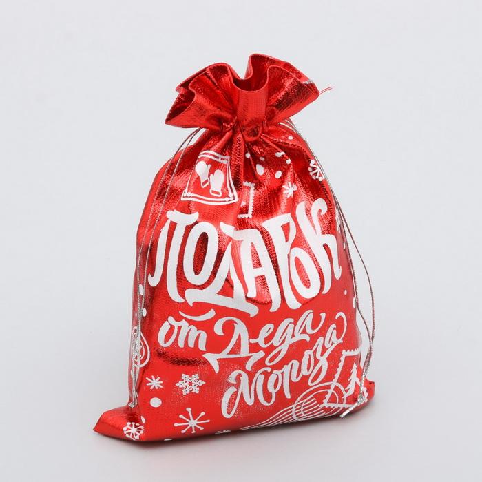 3506946 Мешочек подарочный парча «Подарок от Деда Мороза» ,16 х24см