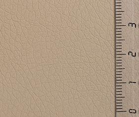 23671 Кожа искусственная 20*30см.,толщ.0,85мм, в уп.2 листа, цв.бежевый