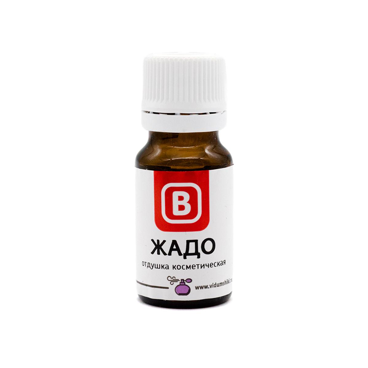 Отдушка косметическая (парфюм.) 10мл
