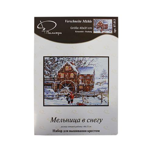 07.013 Набор для вышивания 'Палитра' 'Мельница в снегу', 40*31 см