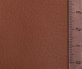23677 Кожа искусственная 20*30см.,толщ.0,85мм, в уп.2 листа, цв.коричневый тёмн.
