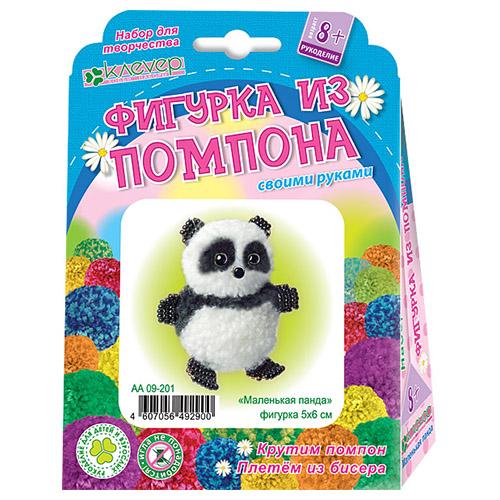АА 09-201 Набор 'Маленькая панда' (брелок), 50*60 мм Клевер