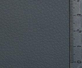 23676 Кожа искусственная 20*30см.,толщ.0,85мм, в уп.2 листа, цв.серый св. NEW