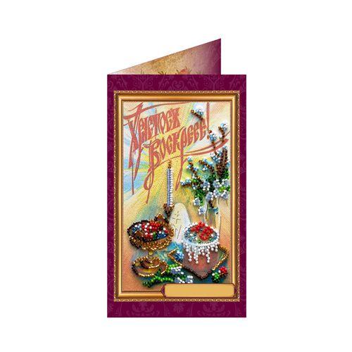 АО-004 Набор для вышивания бисером 10,3*18см 'Пасхальная открытка-4'