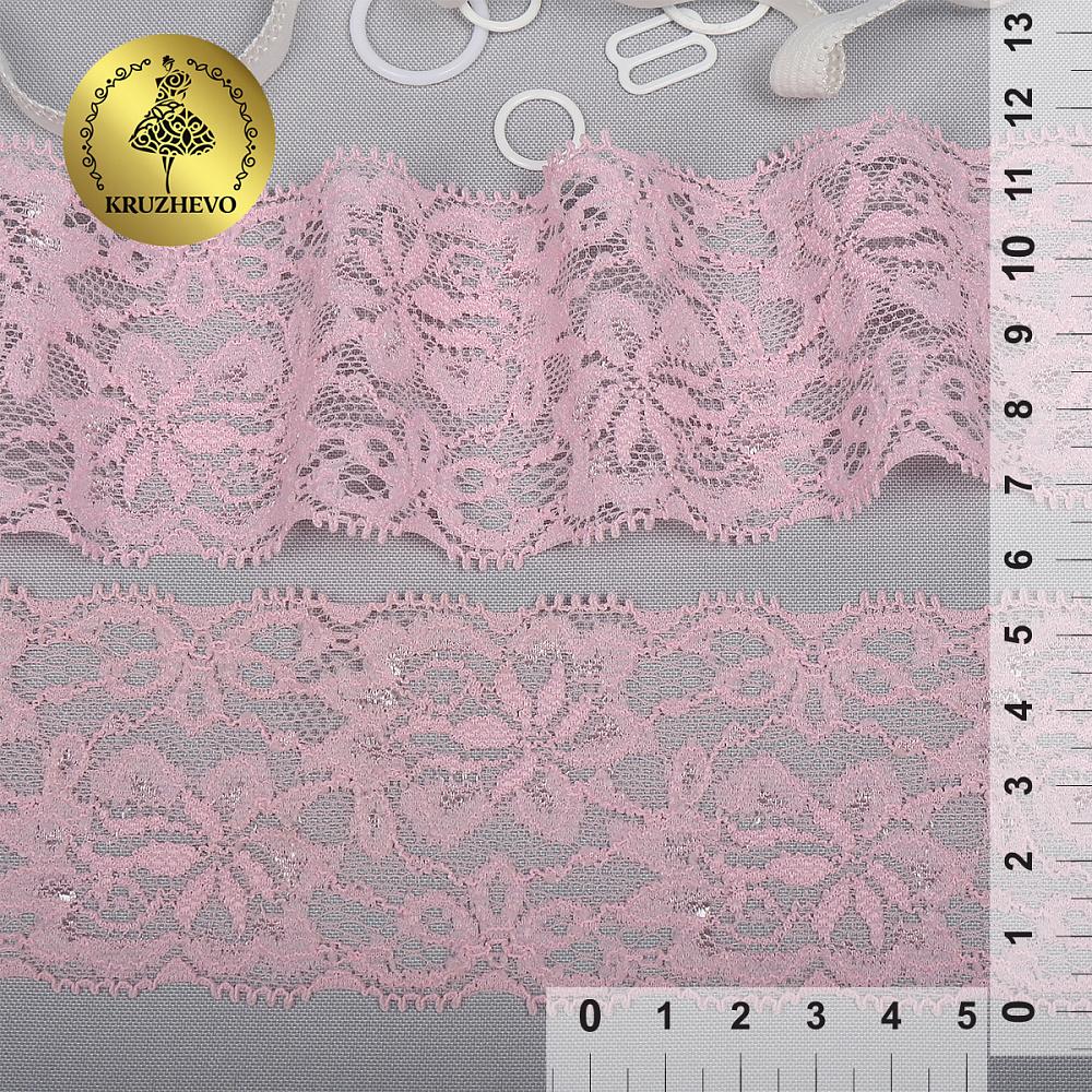 Кружево-стрейч KRUZHEVO арт.AB6S120 шир.55мм цв.04 розовый уп.25м, AB6S12004