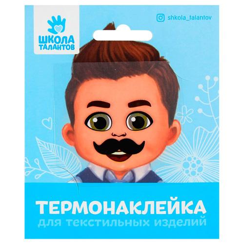 4050086 Термонаклейка для декорирования 'Кукла Василий', 6,5*6,3 см
