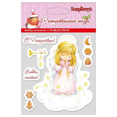 SCB0810046 Прозрачный штамп С РОЖДЕСТВОМ 10*11 см