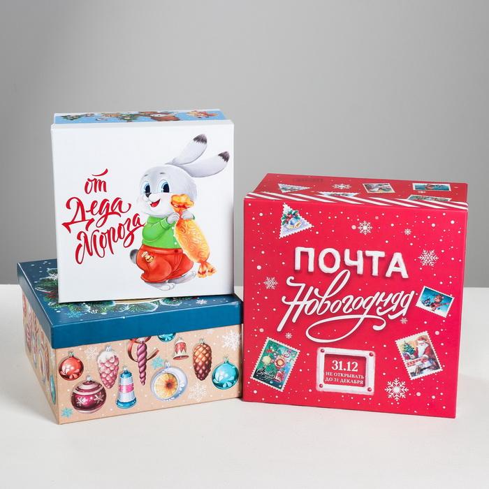 4413741 Набор подарочных коробок 3в1 «Советский», 18 х 18 х 10 - 22 х 22 х 12 см