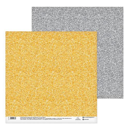 2655833 Бумага для скрапбукинга 'Блестящий песок', 30,5х30,5 см