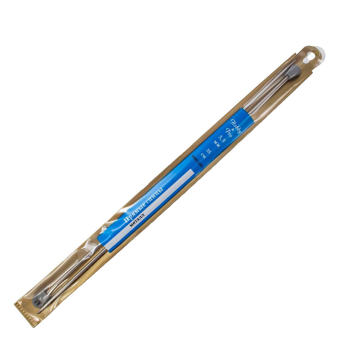 941235 Спицы прямые металл 35см, 3,5мм Hobby&Pro